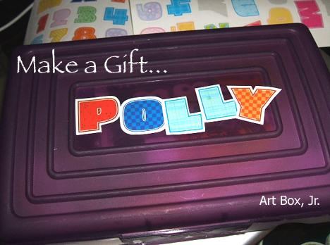 art box1