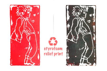 foam print